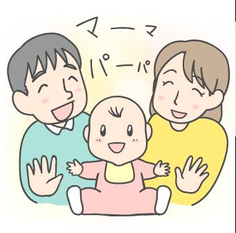 耳から育てる「母語教育法」